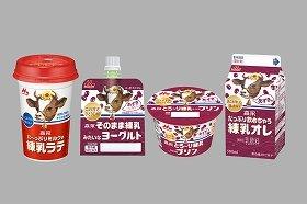 『森永た~っぷりミルクの練乳ラテ』(左)など新4商品