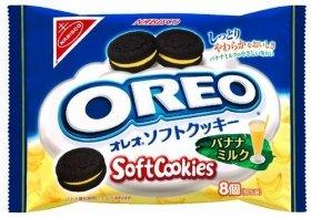 「オレオソフトクッキー バナナミルク」