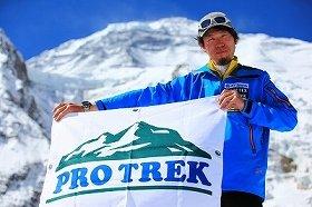 撮影:中島ケンロウ 2012年5月21日ダウラギリBCにて、サミットプッシュにむけて出発直前の竹内洋岳