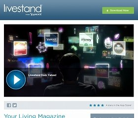 オンラインのニュースを読むためのアプリ「Livestand」