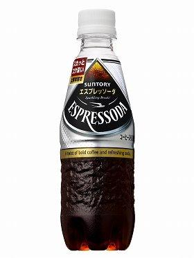 「エスプレッソーダ」はどんな味?