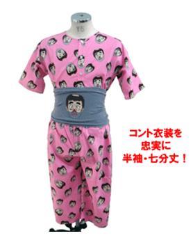 サイト「志村本舗」から。写真の腹巻きは別売りだ。