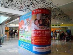 ショッピングセンター内の幼児英語教育の案内。一人っ子への早期教育熱も高い。