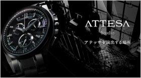 販売好調の「アテッサ」。「ATTESA Studio」では、時計に合う着こなしを紹介してくれる