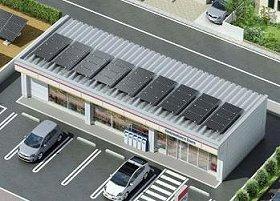 金属折板屋根に最適な「太陽光発電システム」(写真は、イメージ)
