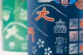 京の五山も描かれている