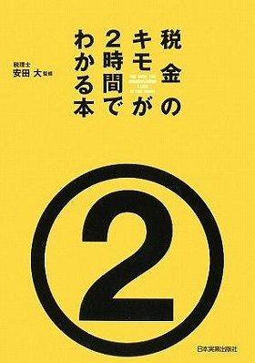 CIMが2時間でわかる本 ... - honto.jp