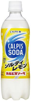 カルピスソーダ「ソルティレモン」