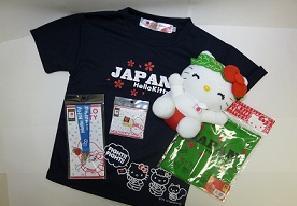 日本オリンピック委員会公式ライセンス商品