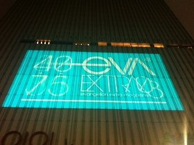 『EVA-EXTRA 08』で発表