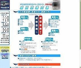 mono137838_pho01.jpg