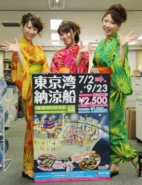 J-CAST編集部を訪れた「ゆかたダンサーズ」の大岡未來さん、島田華衣さん、渡邉南さん(2012年6月14日撮影)