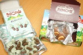 あなたはどっち派? 左:「チョコまで焼いたたけのこの里」(210円) 右:「きのこの山 あじわいミント」(158円)