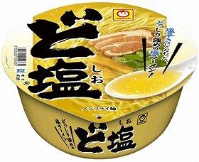 パッケージは黄金に輝くスープの色