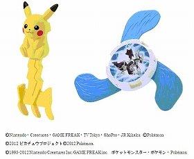 (C)Nintendo・Creatures・GAME FREAK・TV Tokyo・ShoPro・JR Kikaku (C)Pokemon (C)2012 ピカチュウプロジェクト (C)2012 Pokemon. (C)1995-2012 Nintendo/Creatures Inc./GAME FREAK inc. ポケットモンスター・ポケモン・Pokemonは任天堂・クリーチャーズ・ゲームフリークの登録商標です。