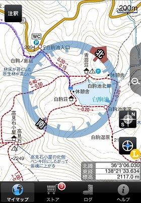 「アルペンガイド」に準拠した専用地図