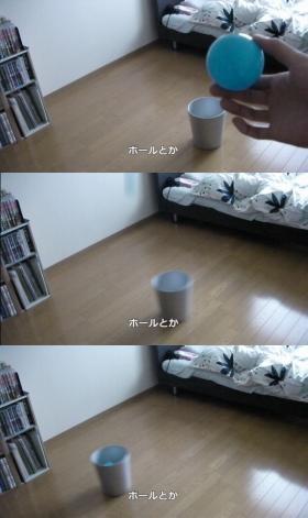 放り投げたボールも、さっと動いてしっかりキャッチ(動画より)
