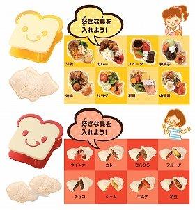 誰でも簡単に「たいやき」を作ることができる。しかも材料は食パン!