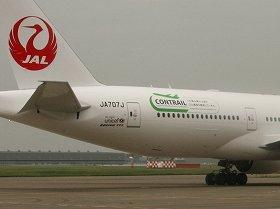大気観測プロジェクト「コントレイル」のロゴがペイントされた機体。パリ、サンフランシスコ、香港路線に就航する