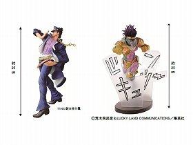 コミックス表紙でおなじみの「ジョジョ立ち」をする承太郎フィギュア