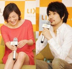 「混浴発言」に爆笑する広末涼子さん(左)/ひょうひょうとトークする松山ケンイチさん(右)