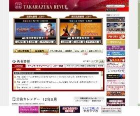 2012年7月31日、発表した。
