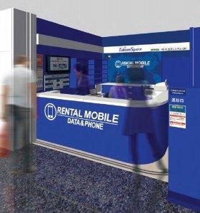 日本の各主要国際空港に自社の直営店舗を設置