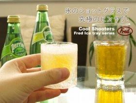 氷でできた冷たいショットグラス