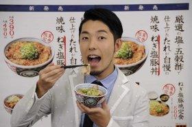 オリラジ中田さんも納得の人気メニュー「焼味ねぎ塩豚丼」