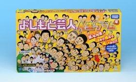 (C)1968,2012 Hasbro.All Rights Reserved. (C)YOSHIMOTO KOGYO (C)TOMY