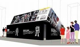 8メートル超!展示ブースは巨大なガンプラパッケージ