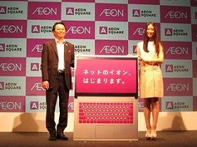 イオンのEコマース事業最高経営責任者・小玉毅氏と、女優の武井咲さん