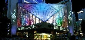 リニューアル・オープンする東京芸術劇場