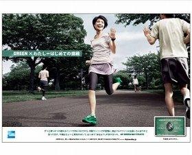 初心者のあなたも、フルマラソン完走を目指そう