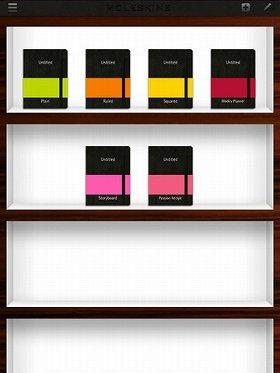 iPad(アイパッド)向けアプリ「Moleskine Journal」(モレスキン・ジャーナル)の無料配信を開始