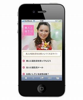 写真は、サイトトップイメージ