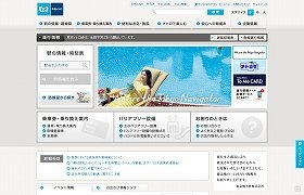 2012年中に東京メトロ全線でサービス提供を目指す