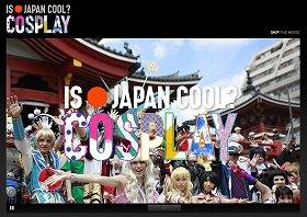 「世界コスプレサミット 2012」とコラボ