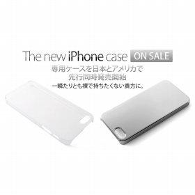 アップル製品のサイズを「的中」