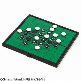 ウィンクしていたり…(C)Chiharu Sakazaki/JR東日本/DENTSU