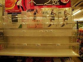 北京のコンビニの棚から、日本製品がごっそり消えた