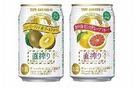 ストレート果汁が自慢 「直搾り」に「ゴールドキウイ」と「ピンクグレープフルーツ」登場