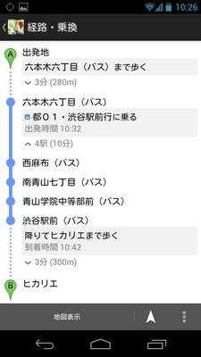 電車移動の面倒な六本木~渋谷間もバスなら一本