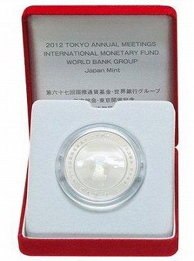 IMF・世銀総会の日本開催を記念する1000円銀貨(造幣局サイトから)