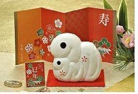 新春石鹸(巳)