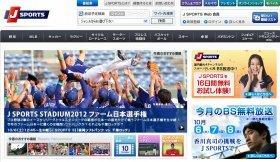 「J SPORTS」のホームページ