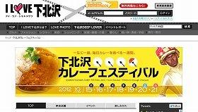 公式ホームページのトップ画像