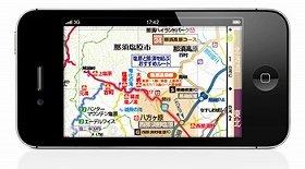 ツーリングマップル画面イメージ