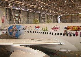 お披露目された「ジブリ特別機」。小学生が「夢の乗り物」を描いた