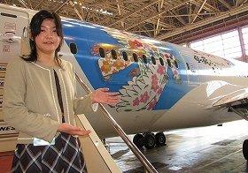 最優秀賞に選ばれた山口裕子さん(15)。「このような日が迎えられてとても幸せ」と話していた